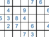Puzzle Stream